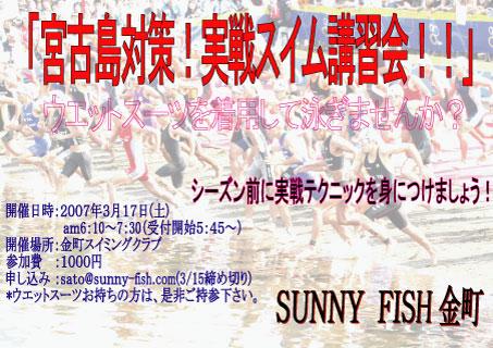 070317kanamachi.jpg