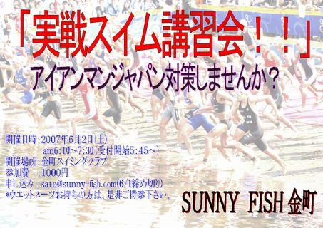 070602kanamachi.jpg