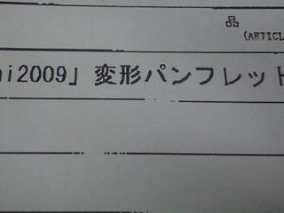 CA3A0497.jpg