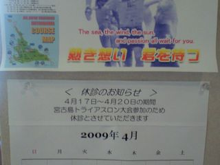 CA3A0892.JPG