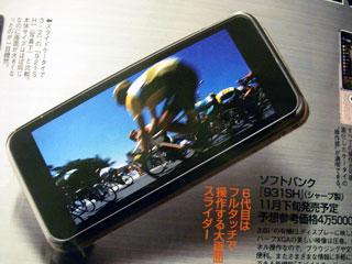 IMGP3556.jpg