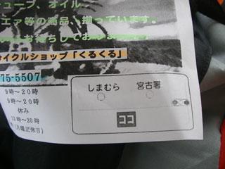 IMGP5043.jpg