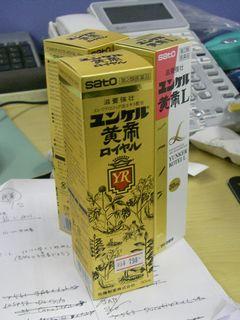 IMGP9050.jpg