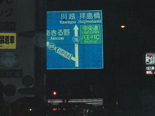 KIF_4650.jpg