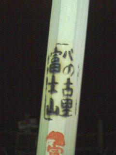 SA380003.jpg