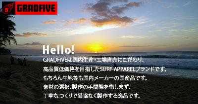 gradfive_banner400.jpg